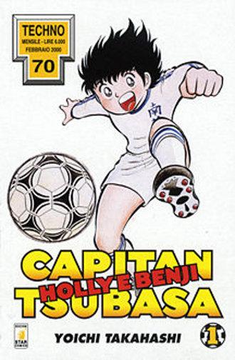 Capitan-tsubasa-holly-banji-calcio-rovesciata-doppia