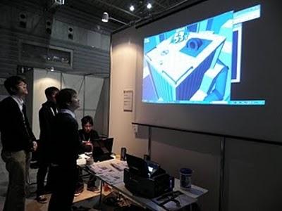 Puyocon-mouse- tridimensionale-3d-tecnologia-02