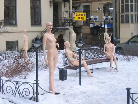 Susie-Orbach-libro-corpi-insicurezze-foto-03