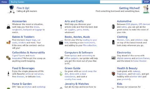 shopwiki-home-page