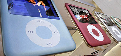 apple-ipod-esploso