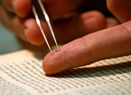 bibbia-record-guinness-primati