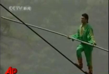 funambolo-passeggiata-corda