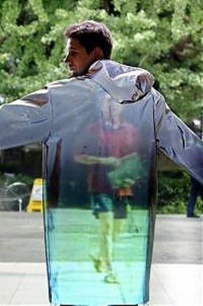 mantello-invisibile-metamateriali-galleria-specchi