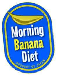 morning-banana-diet-logo