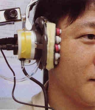 Ntt-Docomo-software-movimento-oculare-cuffia