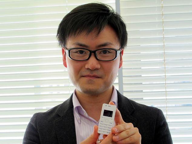 il più piccolo telefono cellulare al mondo. Il Phone Strap - 01